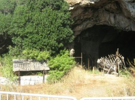 Leone di Caprera, Marina di Camerota, photo via Wikimedia Commons