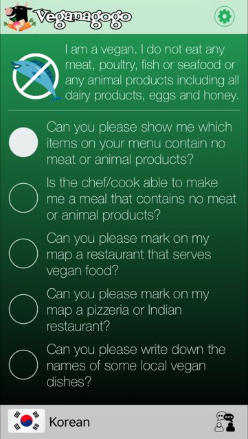 Veganagogo Apps for Vegans