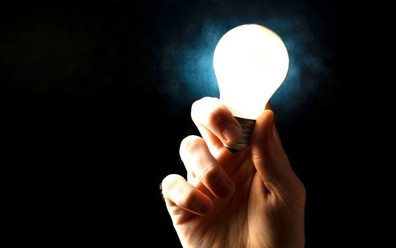 Energy Savings lights