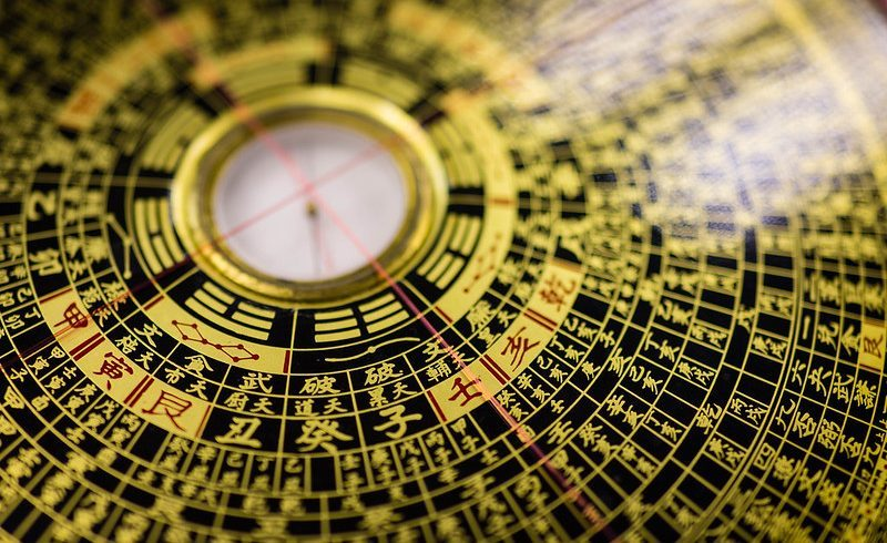 Chinese compass used by feng shui masters